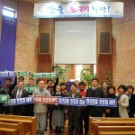 <!--:en-->Human Rights Efforts in Incheon, Korea<!--:--><!--:de-->Eine Geschichte aus Korea für die JPIC Website<!--:--><!--:pt-->Esforços dos Direitos Humanos em Incheon, Coréia<!--:--><!--:ko-->한국의 JPIC 이야기 <!--:--><!--:id-->Usaha-Usaha hak Asasi Manusia di Incheon, Korea <!--:-->