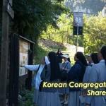 <!--:en-->Korean Congregational Pilgrims Share Experiences<!--:--><!--:de-->Die koreanische Pilgergruppe und ihre Erfahrungen<!--:--><!--:ko-->한국 역사지 순례팀의 체험 나눔<!--:--><!--:id-->Para suster Pilgrim dari Korea berbagi pengalaman mereka<!--:-->