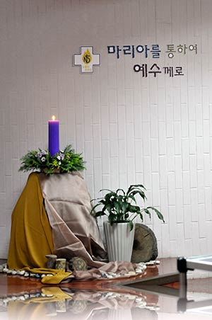 20131201_Korea_Associates-Retreat_01_w300