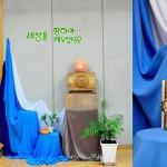<!--:en-->Korean Missionary Sisters Gather, Incheon, South Korea<!--:--><!--:de-->Die koreanischen Schwestern in der Mission versammeln sich  in Incheon, Südkorea<!--:--><!--:pt-->Coréia – Missionárias Reunião <!--:--><!--:ko-->평화의 모후 인천관구 아시아선교정책모임<!--:--><!--:id-->Para Suster Misionaris Korea berkumpul di Incheon, Korea Selatan<!--:-->