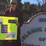 미국,타우젠드 옥스, 회교도 이웃들과의 연대