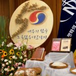 A grain into living bread, Incheon, South Korea