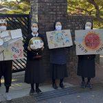 기후 위기 캠페인, 인천 평화의 모후 관구